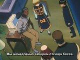 Hunter x Hunter/Охотник х Охотник (первый сезон) - 55 серия